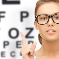 Купить женские очки для зрения в москве недорого